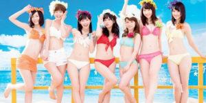 AKB48グループメンバーの水着サプライズヒストリー!