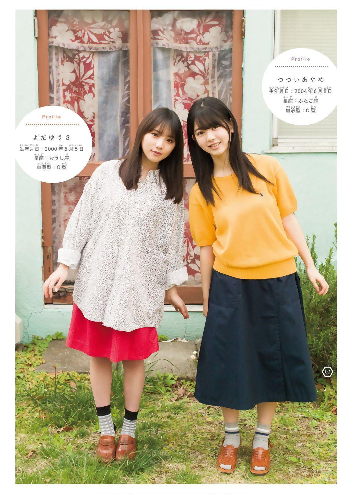 AKB48公式サイト|ニュース