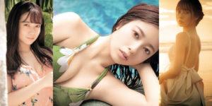 斉藤優里ちゃんの1st写真集『7秒のしあわせ』珠玉の水着グラビア!