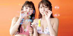 HKT48栗原紗英ちゃん・山下エミリーちゃんのポップアップ水着グラビア!
