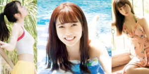斉藤優里ちゃんの1st写真集『7秒のしあわせ』秘蔵の水着グラビア!