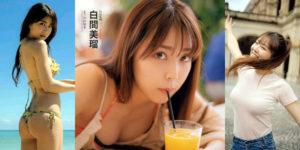 NMB48白間美瑠ちゃんの1st写真集『LOVE RUSH』秘蔵の水着グラビア!