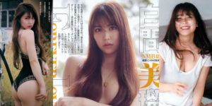 NMB48白間美瑠ちゃんの1st写真集『LOVE RUSH』未公開水着グラビア!