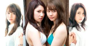 SKE48北川綾巴ちゃん・松本慈子ちゃんの思い出残す水着グラビア!
