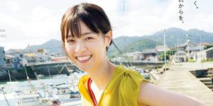 西野七瀬ちゃんのありのままのグラビア画像!