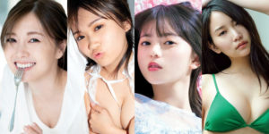 【2020年6月トップ10】人気記事ランキング!