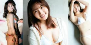 大和田南那ちゃんの『EX大衆 2020年7月号』アザーカット水着グラビア!