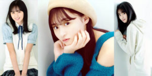 乃木坂46遠藤さくらちゃんのスタイル際立つグラビア画像!