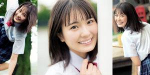 乃木坂46清宮レイちゃんの夏と制服グラビア画像!