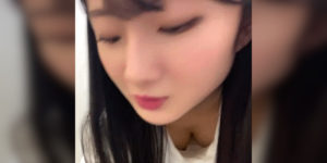 NMB48中野美来ちゃんのSHOWROOM胸チラGIF動画!