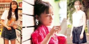 乃木坂46鈴木絢音ちゃんの1st写真集が発売決定!