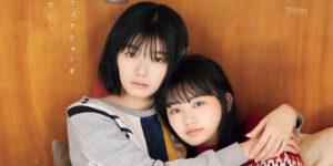 櫻坂46藤吉夏鈴ちゃん・山﨑天ちゃんの真冬にキュートなグラビア画像!