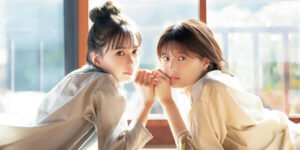櫻坂46関有美子ちゃん・松平璃子ちゃんの光差し込むグラビア画像!