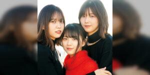 櫻坂46森田ひかるちゃん・小林由依ちゃん・渡邉理佐ちゃんの光あふれるグラビア画像!