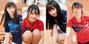 NMB48梅山恋和ちゃん・上西怜ちゃんのボウリングチャレンジグラビア画像!