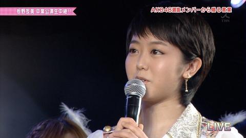 AKB48_363