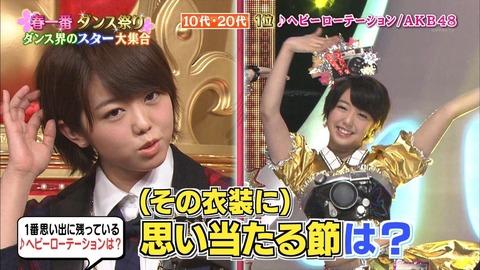 AKB48_193