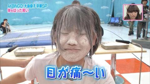 AKB48_042