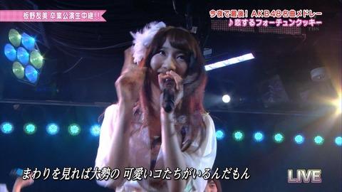 AKB48_165