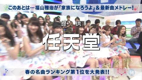 AKB48_304