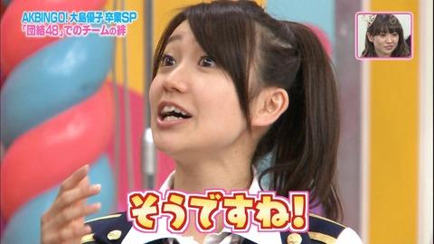 AKB48_070