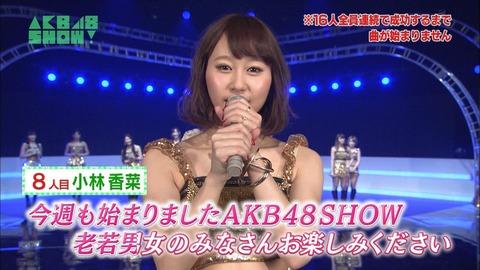 AKB48_015
