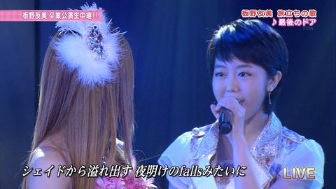 AKB48_258