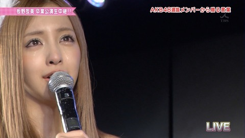 AKB48_368