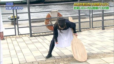 渡辺麻友_12