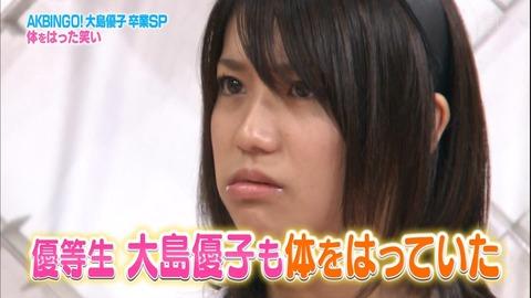 AKB48_039