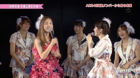 AKB48_317