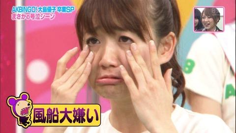 AKB48_094