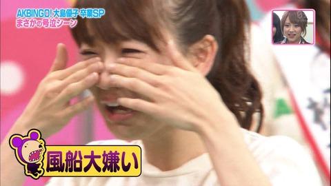 AKB48_093
