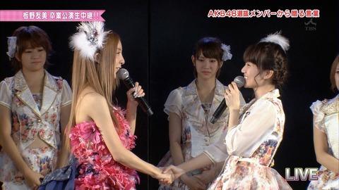 AKB48_320