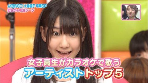 AKB48_077
