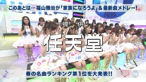AKB48_302