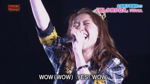 AKB48_200