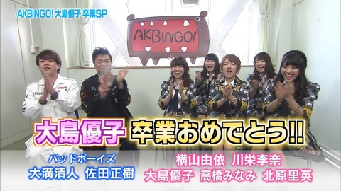 AKB48_014