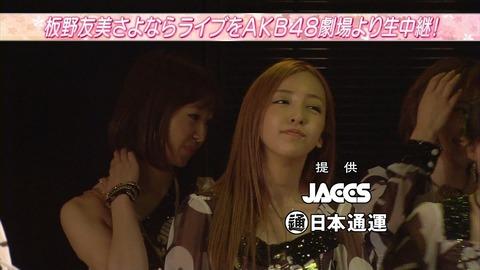 AKB48_052