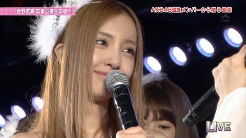 AKB48_318