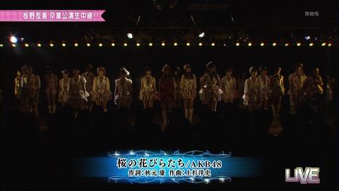 AKB48_452