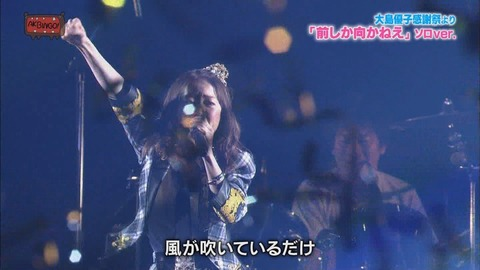 AKB48_197