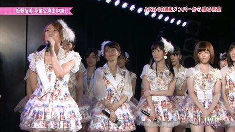 AKB48_420