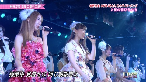 AKB48_467