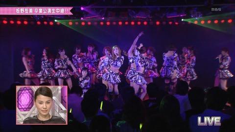AKB48_030