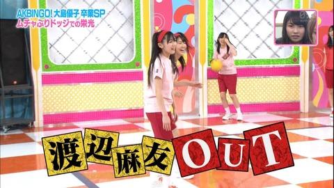 AKB48_106