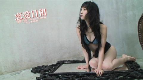 松井玲奈_11