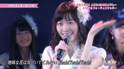 AKB48_167