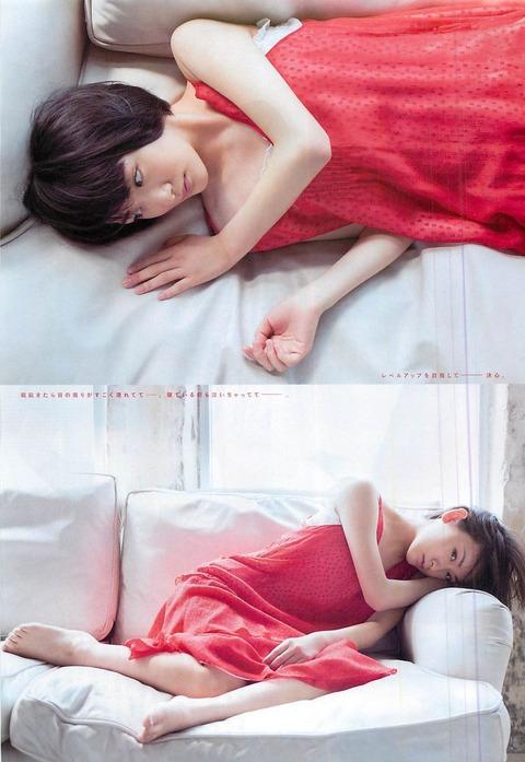 生駒里奈_03