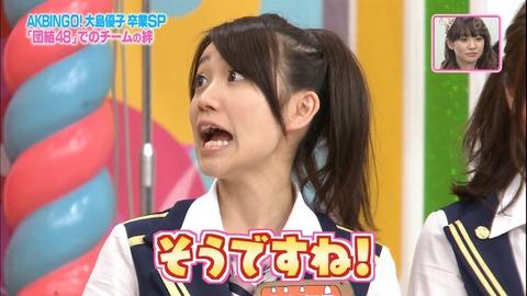AKB48_069